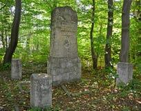 加里宁格勒 纪念碑 免版税库存照片