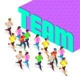 活动团体性运动 免版税库存照片