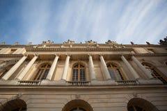 动态修造的凡尔赛宫 免版税库存照片