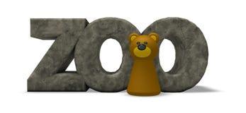 动物园熊 免版税库存照片