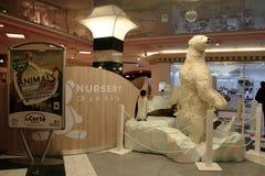 动物,有填充动物玩偶的动物园在游览中在意大利 库存图片