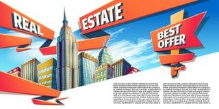 动画片例证,横幅,与现代大城市大厦的都市背景 免版税库存照片