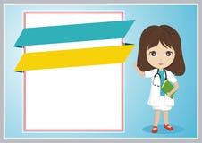 动画片显示某事的小女孩医生 库存例证