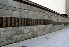 移动的纪念尊敬的生活在WWII, Shoah纪念品,巴黎,法国丢失了, 2016年 库存图片