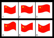 动画中国人旗子 免版税库存照片