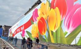 劳动节庆祝在莫斯科 免版税库存图片