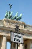 勃兰登堡门的细节在柏林 免版税库存图片