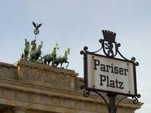 勃兰登堡门 免版税库存图片
