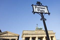 勃兰登堡门pariser安排 图库摄影