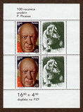 巴勃罗・毕卡索邮费  免版税图库摄影