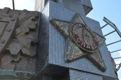 勇敢平民创建了崇拜的中断的争议法国纪念碑警察战士泰国对胜利 免版税库存照片