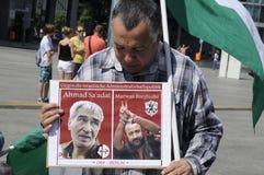 巴勒斯坦人反对以色列_FREE BILAL的进行的抗议 免版税库存照片