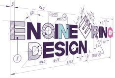 包括信件`工程设计`的图画的例证 库存图片