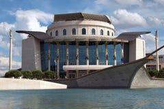 匈牙利国家戏院 库存照片