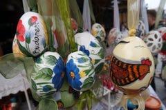 匈牙利民间艺术被绘的复活节彩蛋 免版税库存图片