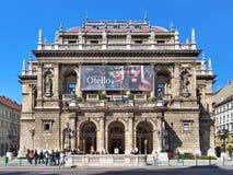 匈牙利状态歌剧院在布达佩斯 图库摄影