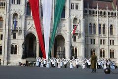 匈牙利议会大厦在布达佩斯,匈牙利, 2015年10月23日 库存照片