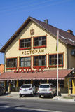 匈牙利餐馆在克拉斯诺达尔 免版税库存照片