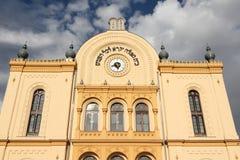 匈牙利-佩奇犹太教堂 免版税库存照片