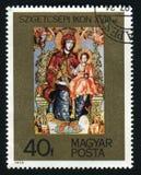 匈牙利-大约1975年:在匈牙利打印的邮政邮票显示Szigetcsep象,大约1975年 图库摄影