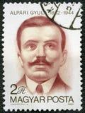 匈牙利- 1982年:展示久洛Alpari 1882-1944,匈牙利共产主义者,反法西斯受难者 免版税库存图片