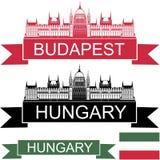 匈牙利 向量例证