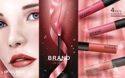 化妆广告设计 向量例证