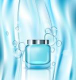化妆广告,在绿松石管的奶油 向量例证