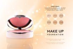 化妆广告 3D面颊脸红或组成促进粉末广告 现代保险费VIP ccosmetics包裹背景 构成 向量例证