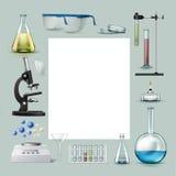 化工设备实验室 向量例证