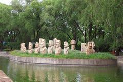 北京世界公园 免版税库存图片