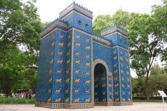 北京世界公园 免版税图库摄影