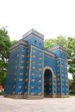 北京世界公园 库存照片