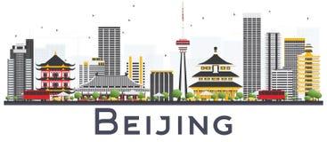 北京中国与在白色隔绝的灰色大厦的市地平线 库存图片