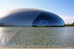 北京中国人设计房子歌剧 免版税库存照片