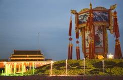 北京中国灯笼正方形天安门 免版税图库摄影