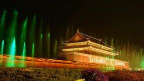 北京中国,天安门&喷泉的故宫在晚上,国庆节 影视素材