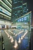 北京中央购物中心在晚上,北京,中国 免版税库存照片