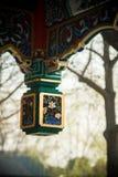 北京中山公园 免版税库存照片