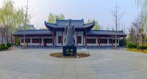 北京商展公园 免版税库存照片