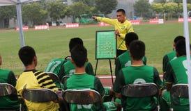 北京国安伟大的龙杯2014年 免版税库存图片