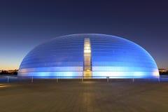 北京国家戏院夜视域 库存照片
