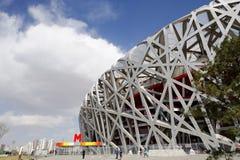 北京国民体育场 库存图片