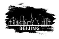 北京地平线剪影 手拉的草图 皇族释放例证
