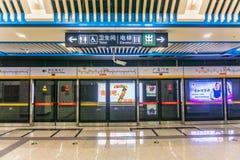 北京地铁 库存照片