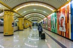 北京地铁 免版税图库摄影
