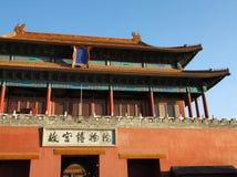 北京城市禁止的宫殿 免版税库存图片