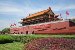 北京城市禁止的门天堂般的和平 免版税库存图片
