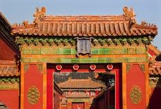 北京城市禁止的门顶房顶石黄色 免版税库存图片