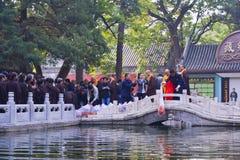 北京大发工业区为世界和平将祈祷 免版税库存照片